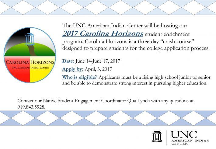 2017 Carolina Horizons: Apply NOW – Deadline April 3rd